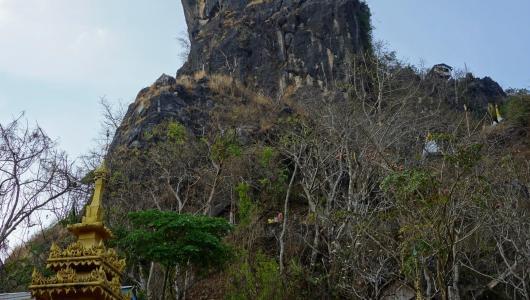 Kyauktalon Taung